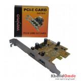 کارت PCI به USB3.0 دو پورت Wipro