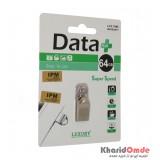 فلش Data Plus مدل 64GB Luxury