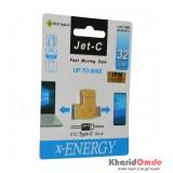 فلش Type-c X-Energy OTG به USB 3.0 مدل 32GB Jet-c