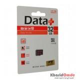 رم موبایل Data Plus مدل 32GB Micro SDHC