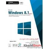 Windows 8.1 Update 3 (No.6)