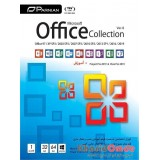 Office Collection (Ver.8)