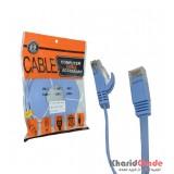 کابل شبکه Cat6 پچ کرد فلت 20 متر Datis