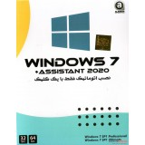 Windows 7 + Assistant 2020