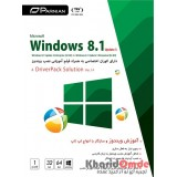 Windows 8.1 Update 3 + DriverPack Solution (Ver.13)