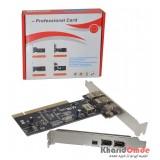 کارت PCI 1394 همراه با کابل 1394