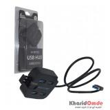 هاب 4 پورت USB 3.0 مدل D24
