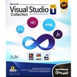 Visual Studio Collection part1