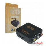 تبدیل HDMI به AV برند DETEX+