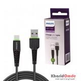 کابل تبدیل USB به Philips USB-C مدل DLC1530C