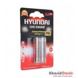 باتری قلمی Hyundai مدل UHD ENGINE (کارتی 2 تایی)