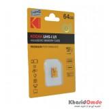 رم موبایل KODAK مدل 64GB MicroSD U1 85MB/S 580X