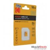 رم موبایل KODAK مدل 16GB MicroSD U1 85MB/S 580X