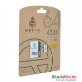 رم موبایل QueenTech 64GB MicroCD Elite 433X 65MB/S خشاب دار