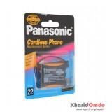 باتری شارژی تلفن بی سیم Panasonic مدل P-P102
