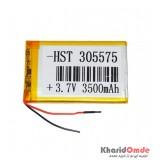باتری لیتیومی HST 305575 3500mAh 3.7V