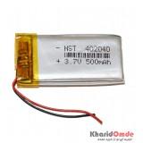 باتری لیتیومی HST 402040 500mAh 3.7V