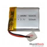 باتری لیتیومی AHURA 503035 500mAh 3.7V