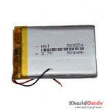 باتری لیتیومی HST 503554 800mAh 3.7V