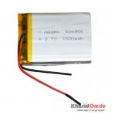 باتری لیتیومی AHURA 504055 1500mAh 3.7V