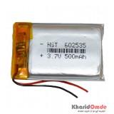 باتری لیتیومی HST 602535 500mAh 3.7V