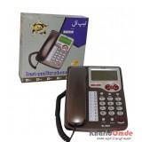 تلفن رومیزی TIP TEL مدل TIP-8840