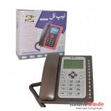 تلفن رومیزی TIP TEL مدل TIP-6271