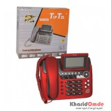 تلفن رومیزی TIP TEL مدل TIP-931