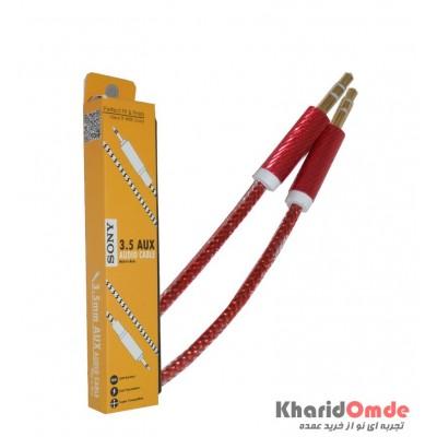 کابل 1 به 1 صدا (AUX) طول 1.5 متر Sony مدل HAA888001