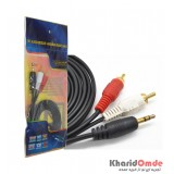 کابل 1 به 2 صدا طول 1.5 متر AV