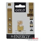 فلش X-Energy مدل 32GB Gold USB 3.0