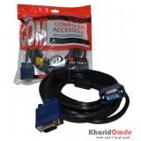 کابل VGA طول 5 متر XP