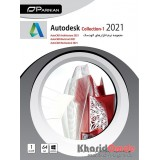Autodesk Collection-1 2021