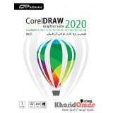 CorelDRAW Graphics Suite 2020 (Ver.21)