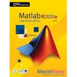 Matlab R2020a 64-Bit