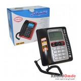 تلفن رومیزی Technical مدل TEC-1076