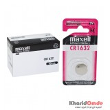 بسته 10 تایی باتری سکه ای Maxell مدل CR1632 3V
