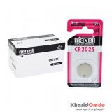 بسته 10 تایی باتری سکه ای maxell مدل CR2025