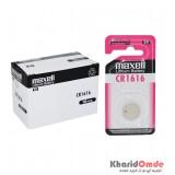 بسته 10 تایی باتری سکه ای Maxell مدل CR1616 3V