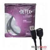 کابل افزایش طول USB طول 1.5 متر DETEX