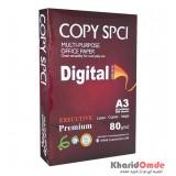 کاغذ A3 مدل COPY SPCI بسته 500 عددی