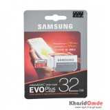 رم موبایل Samsung مدل 32GB MicroSDXC U3 Evo Plus خشاب دار