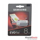رم موبایل Samsung مدل 8GB MicroSDHC U1 Evo Plus خشاب دار