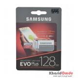 رم موبایل Samsung مدل 128GB MicroSDXC U3 Evo Plus خشاب دار