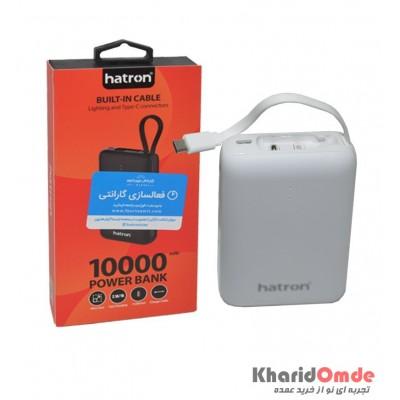 پاور بانک Hatron مدل HPB-1074 10000mAh