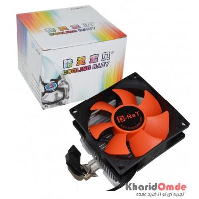 فن CPU برند D-NET مدل AMD 64