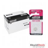 بسته 10 تایی باتری سکه ای Maxell مدل CR1220 3V