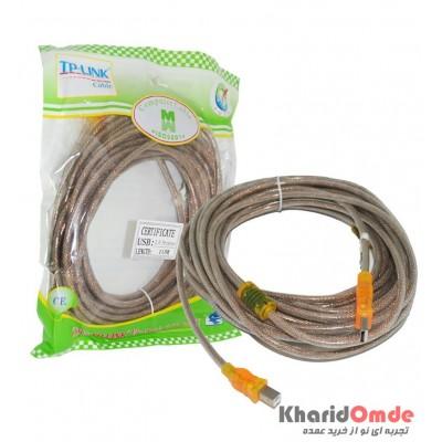کابل پرینتر USB طول 10 متر TP-LINK