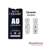گلس سرامیکی آنتی بلو Samsung A80