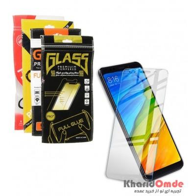گلس 3 میل Xiaomi Mi X2S پک دار